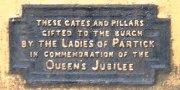 Victoria Park Golden Jubilee Gates, Glasgow